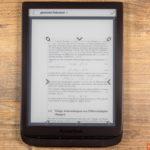 PDF-Optionen: Auswahlrahmen zum manuellen Beschneiden