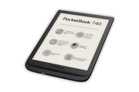 PocketBook Inkpad 3 bald in schwarz