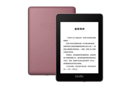 Der Kindle Paperwhite wird bunt (Update)